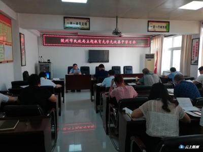 随州市民政局开展向邹倩同志学习活动