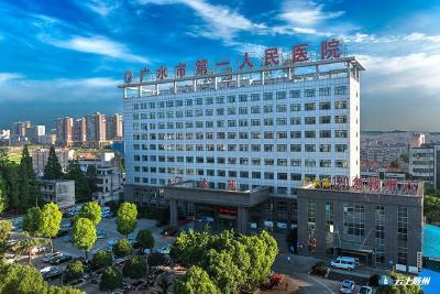 广水市第一人民医院合唱队