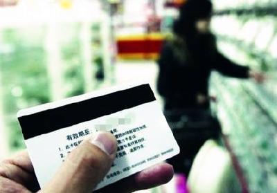 男子网上兜售假购物卡行骗被抓获