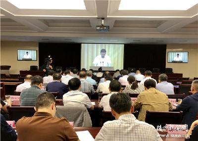全省推进城乡生活垃圾分类工作视频会议召开 郭永红等在随州分会场收听收看