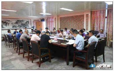 大洪山召开党工委理论学习中心组扩大会议