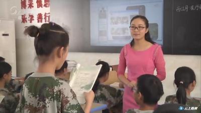 庹秋俊:提高兴趣 拓展教学的90后语文老师