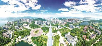 文明创建让生活更美好 ——黄石市文明城市创建纪实