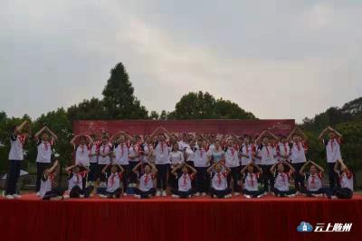 关庙镇庆祝第35个教师节暨2019教师奖励大会