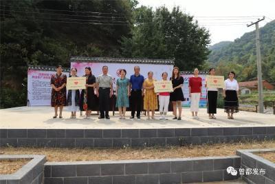 乡村振兴 巾帼在行动   百名妇女代表齐聚曾都……