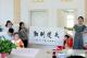 小小书法家—困境儿童书法练习体验活动
