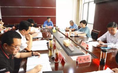 随县召开县委全面深化改革委员会暨县委财经委员会第一次会议