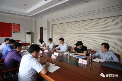 不忘初心 牢记使命   曾都区政府和区政府办党组主题教育动员部署会议召开