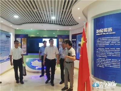 陈瑞峰带队赴北京招商 拜访央企洽谈合作 推动高质量发展