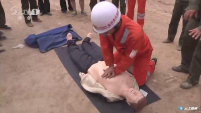 我市开展坍塌事故应急救援演练