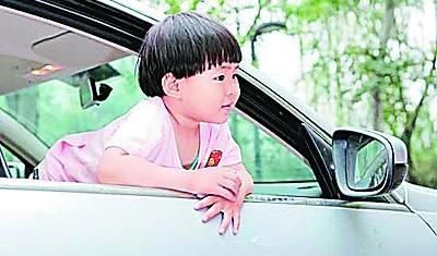 儿童乘车安全问题莫大意