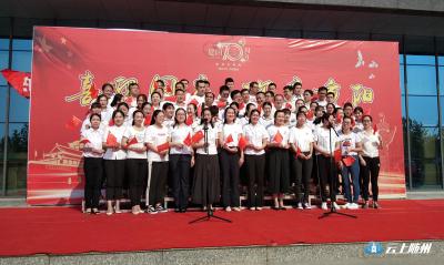 """随州市社会福利中心举行""""喜迎国庆、欢度重阳""""文艺演出活动"""