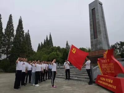 我和我的祖国 |曾都区城投公司开展红色革命传统教育