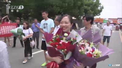 市一中教师聂巧云获全国教学竞赛三等奖