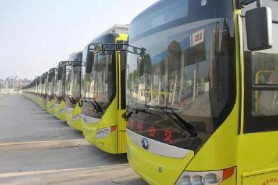 随州公交票价调整公示  10月1日起执行