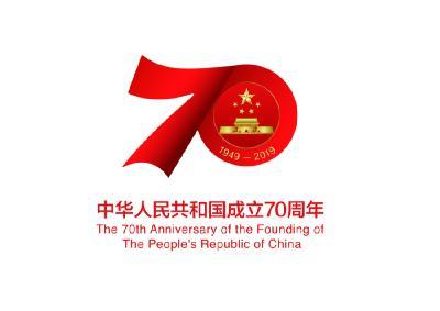国庆70周年演练 北京部分路段将分时分段交通管制