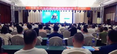 随县安全生产暨综合信息平台应用培训班开班