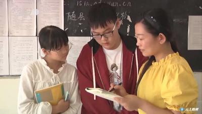 《最美教师事迹展播》之四  罗珊珊:扎根山区献身教育  讲台上焕发新生命