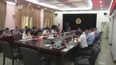 市公安局召开维护民警执法权威新闻发布会