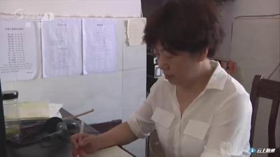 李水英:扎根乡村三十载 快乐教学受欢迎