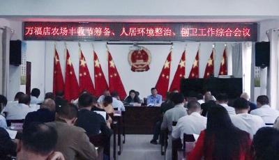 """随县2019""""中国农民丰收节""""紧张筹备中"""