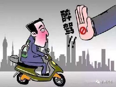 曝光台 随州交警实名曝光9月份酒醉驾人员名单
