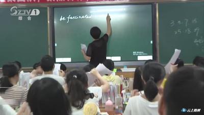 李荣:不忘初心 坚守三尺讲台
