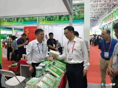 我市特色农产品亮相第二十二届中国农产品加工业投资贸易洽谈会