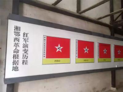 曾都城投组织干部赴洪湖瞿家湾革命教育基地开展主题宣传教育活动