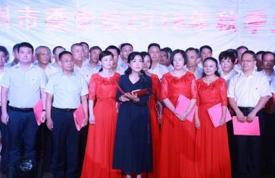 中共随州市委党校合唱队
