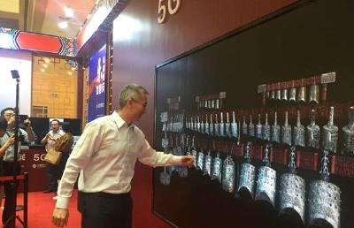 """湖北省博物馆发布全国首家""""5G智慧博物馆"""" 曾侯乙编钟等你来演奏"""