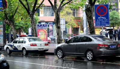 道路交通安全法知识