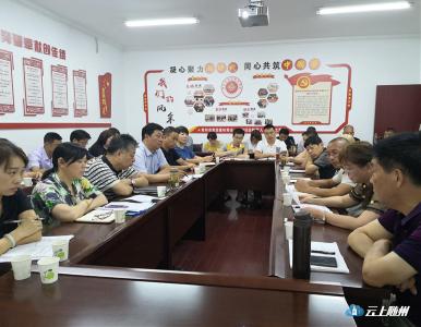 随州市民政局召开2019年全市社会组织参与脱贫攻坚座谈会