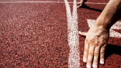 第十一届全国少数民族运动会开幕 湖北286名运动员参赛