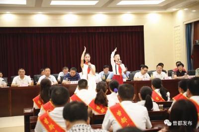 曾都区举行庆祝第35个教师节大会