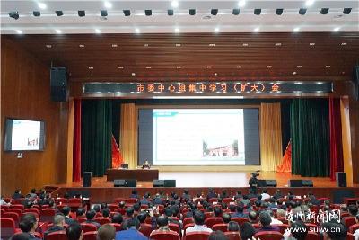 陈瑞峰主持市委中心组集中学习时强调 坚持和加强党的全面领导 推动全面从严治党向纵深发展