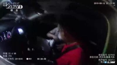 无证驾驶被识破 贿赂不成拔腿就跑