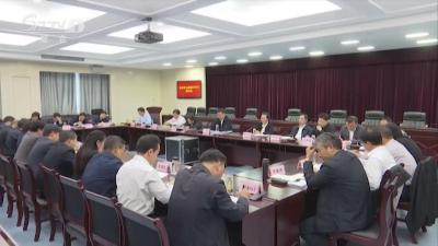 V视|陈瑞峰主持市委中心组集中研学时强调  深入学习领悟党史新中国奋力开创更加美好的未来