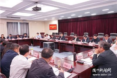 陈瑞峰主持市委中心组集中研学时强调 深入学习领悟党史新中国史 奋力开创更加美好的未来