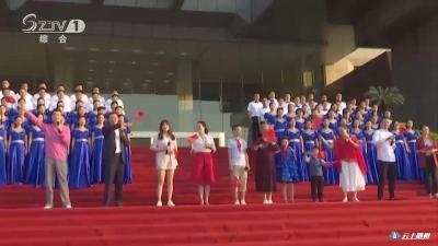 新中国成立70周年 我和祖国共欢庆