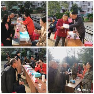 """城南新区积极开展""""10.17""""扶贫日宣传活动"""