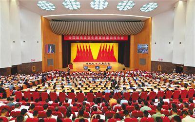 全国脱贫攻坚先进事迹巡回报告会在汉举行 蒋超良王晓东会见报告团成员