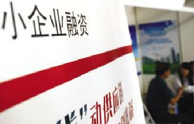"""随州市""""银税互动""""发放贷款3.8亿元"""
