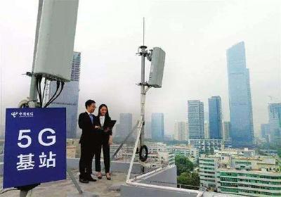 全省已建成5G基站4700个基站 美化比例达40%