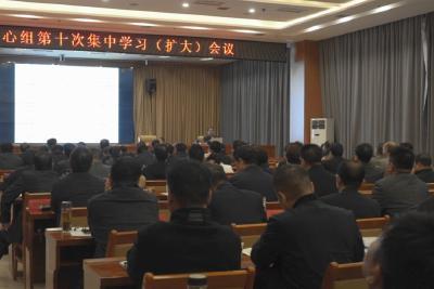 随县召开2019年县委中心组第十次集中学习(扩大)会议