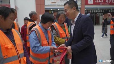 随县庆祝湖北省第22届环卫工人节
