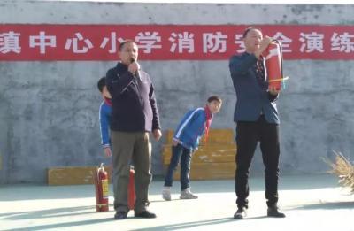 殷店镇小举行防震疏散安全演练活动