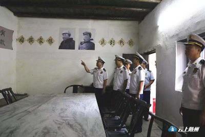 """随州市消防救援支队开展""""不忘初心,牢记使命""""主题党日活动"""