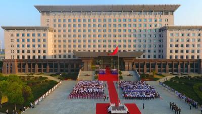 同升一面旗 共唱一首歌 共爱一个国|随县千人齐聚表白祖国,场面超燃!