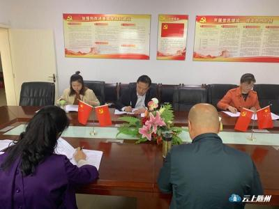 随州市民政局党组书记、局长杨河意到市社会福利中心调研孤儿养育工作